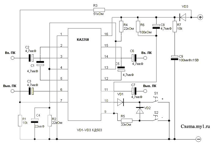 Электронный регулятор громкости на KA2250