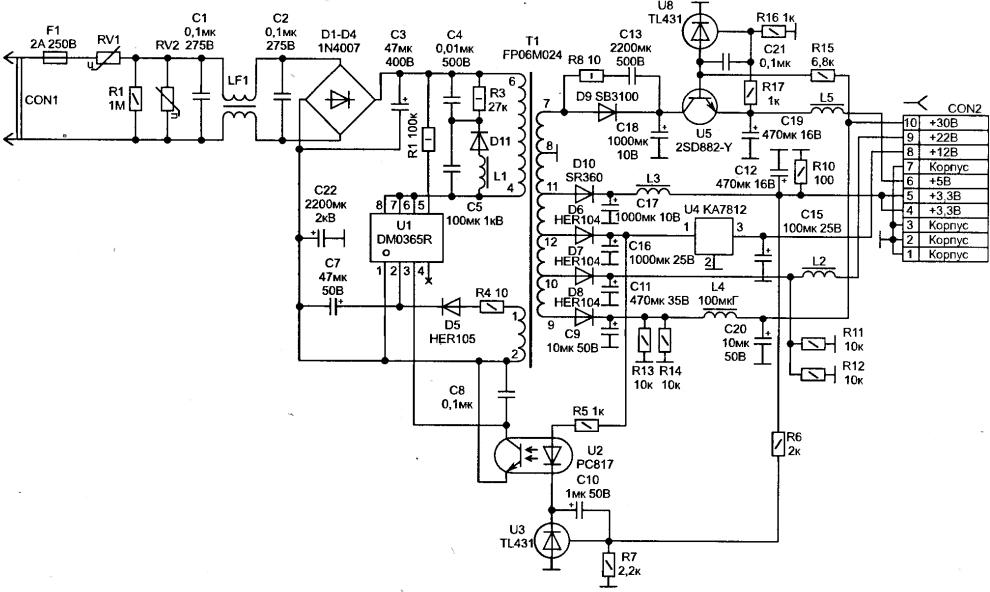 Схема блока питания ресиверов DRE5000, DRE7300 Триколор ТВ.