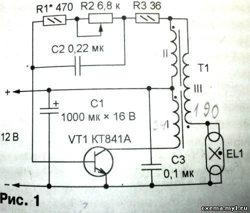 схема энергосберегающей лампы - Схемы.