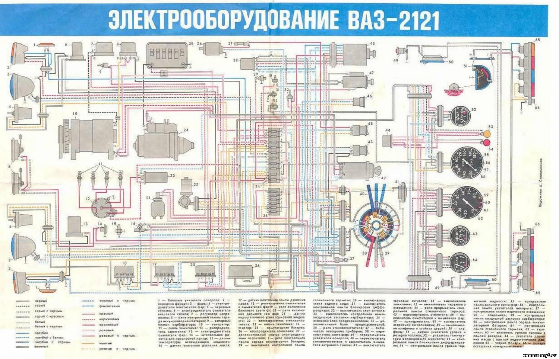Электросхема ваз 2121подключение генератора