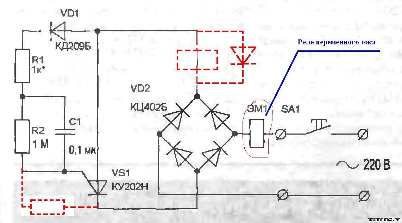 Схема задержки выключения реле на 220 в