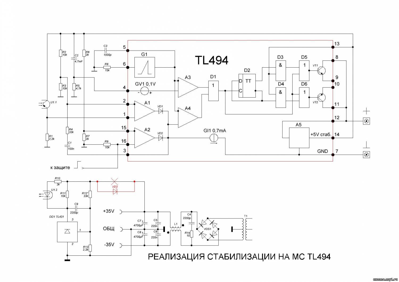 генератор на tl494 схема.