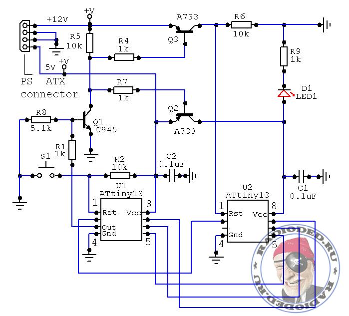 Первый проект на микроконтроллере .  Этот микроконтроллер содержит...