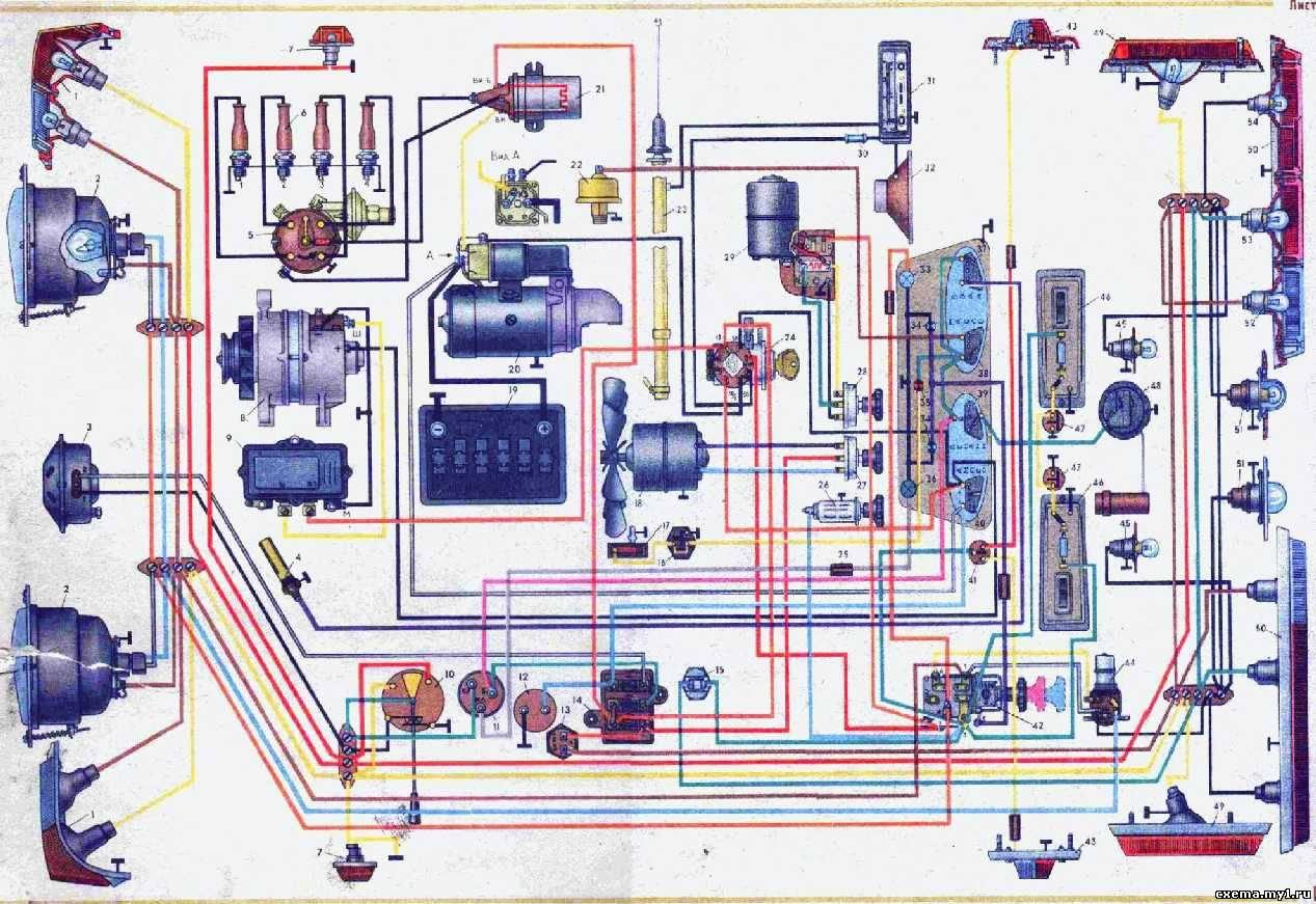 цветная электросхема камаз 53213