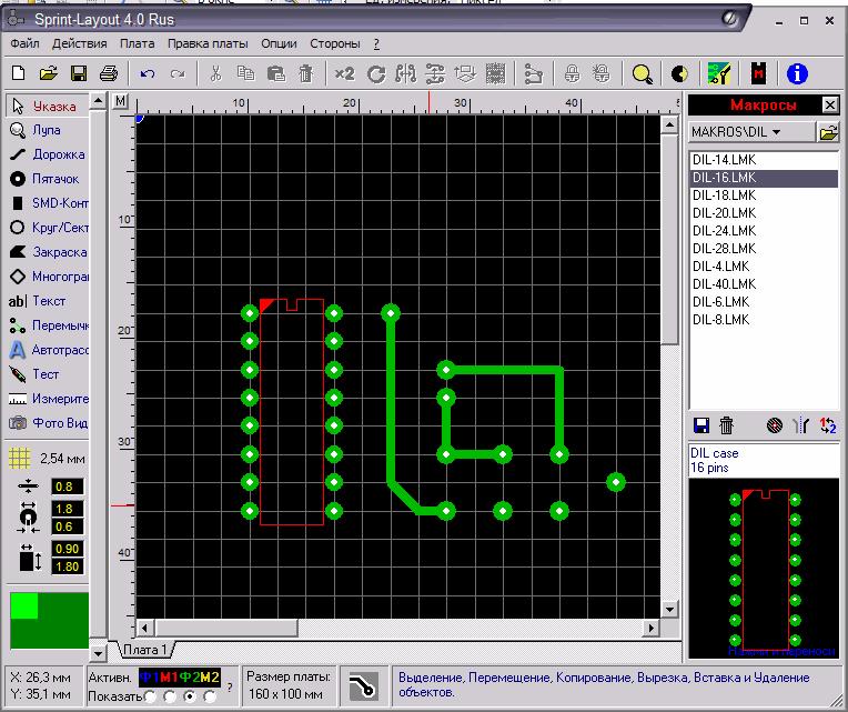 программы для сборки электрических схем