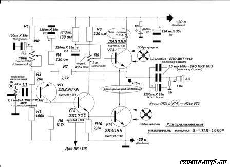 Схема отопления с твердотопливным и электрическим котлами