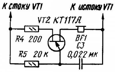 Защита блока питания от КЗ CVAVR AVR CodeVision cvavr.ru