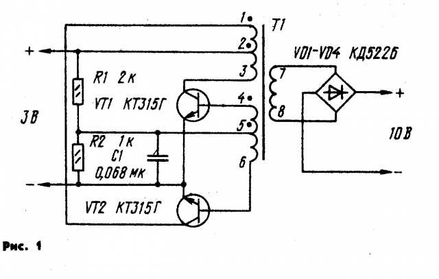 Преобразователь напряжения 3-12 вольт.