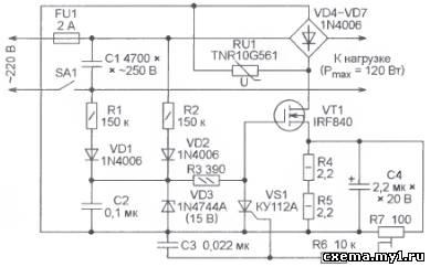 Устройство ограничения пускового тока электроприбора CVAVR AVR CodeVision cvavr.ru
