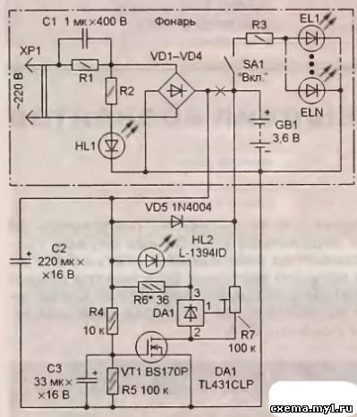 Купить зарядное устройство для ...