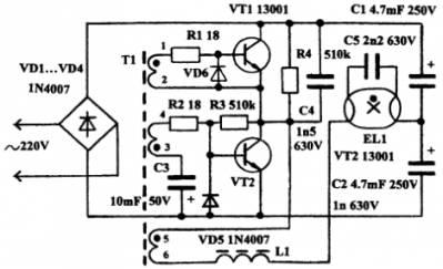 Некоторые особенности одной из промышленных конструкций ЛДС CVAVR AVR CodeVision cvavr.ru