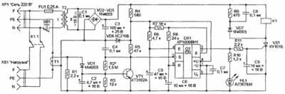 Защита от тока утечки CVAVR AVR CodeVision cvavr.ru