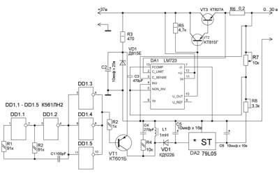 Блок питания на микросхеме lm723 CVAVR AVR CodeVision cvavr.ru