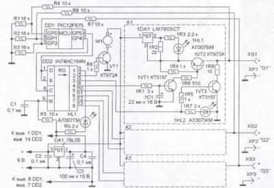 как сделать зарядное устройство для телефона в автомобиль