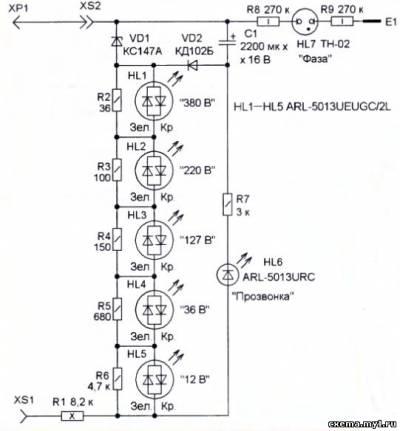 Рис. 2 Схема