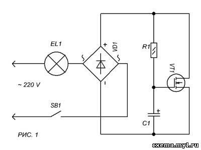 истоком транзистора VT1 не
