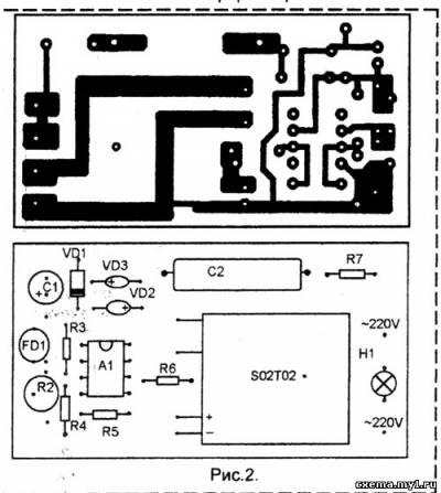 Сумеречный выключатель на компараторе
