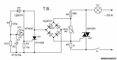 защита ламп накаливания схема - Практическая схемотехника.