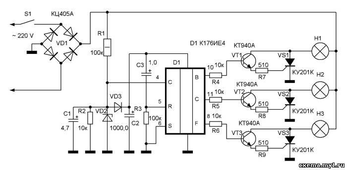 сети через выключатель S1