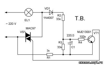 Королева Таджик схема плавного включения ламп накаливания на симисторе сигналы посещают упрямцев