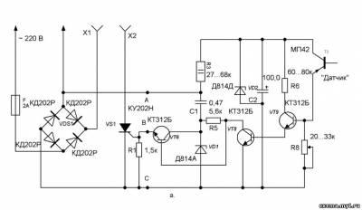 Электронный регулятор температуры CVAVR AVR CodeVision cvavr.ru