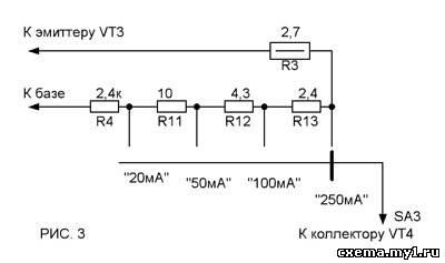 Лабораторный источник питания 5...100 В CVAVR AVR CodeVision cvavr.ru