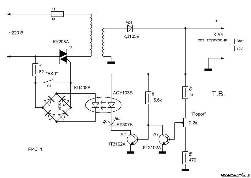 Зарядное устройство (рис.1)
