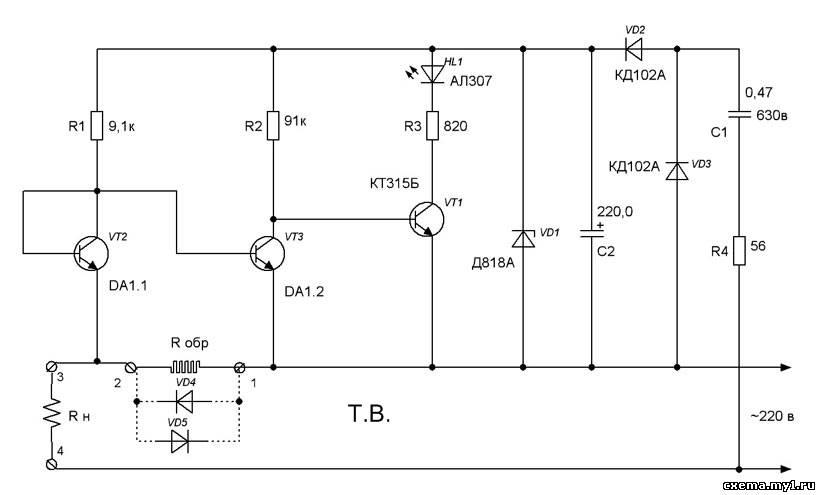 Схема пути протекания тока