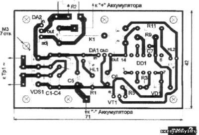 Простое зарядное устройство с таймером CVAVR AVR CodeVision cvavr.ru