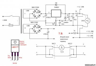 Схема регулятора напряжения 1 5-30в на lm317 - Практическая схемотехника.