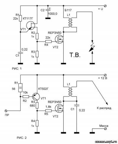 Высоковольтный генератор CVAVR