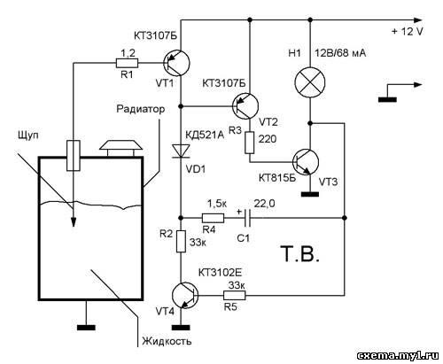 Контроль уровня жидкости схема фото 242