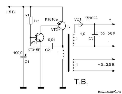 Трансформатор Т1 намотан на