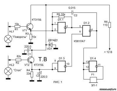 поворотов схемы сигнализатора