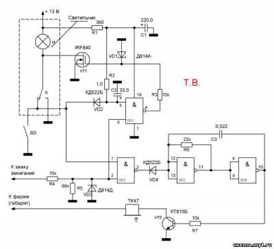 Дополнение к электросхеме