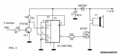 Микросхемы К176 применять не имеет смысла из-за их низкой надежности.