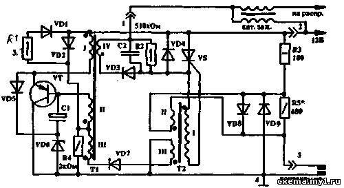 Напряжение на конденсаторе С2