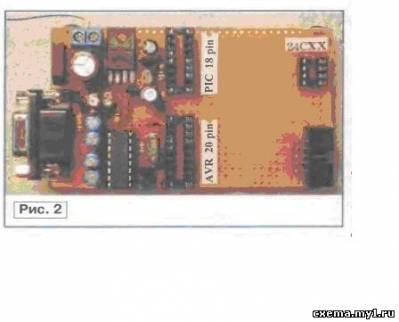 Программатор для PIC, AVR и