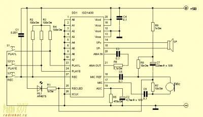 Цифровой диктофон на одной микросхеме CVAVR AVR CodeVision cvavr.ru