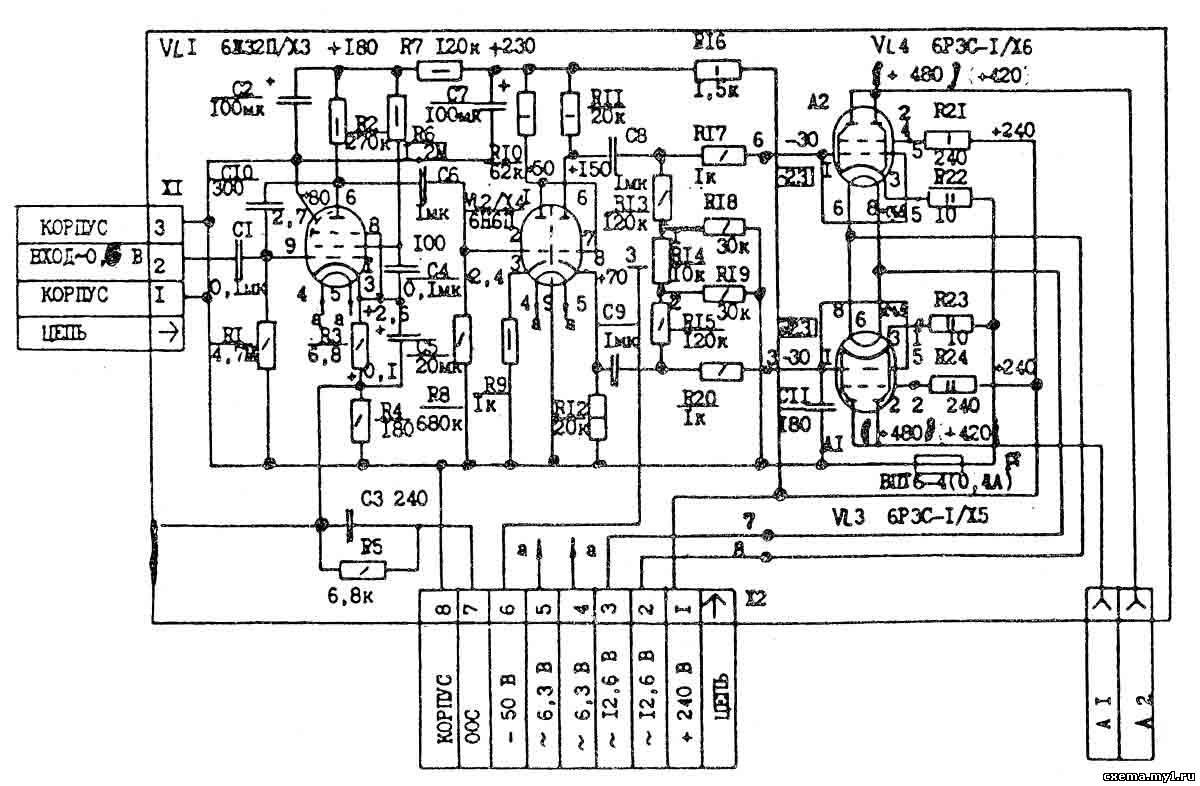 ламповый усилитель мощности Прибой, только оконечник, 6Р3С, формат jpg, схема. ламповый усилитель мощности в комбике...