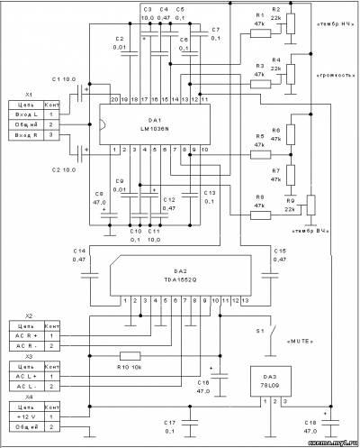 Компьютерный усилитель 2х22 Вт