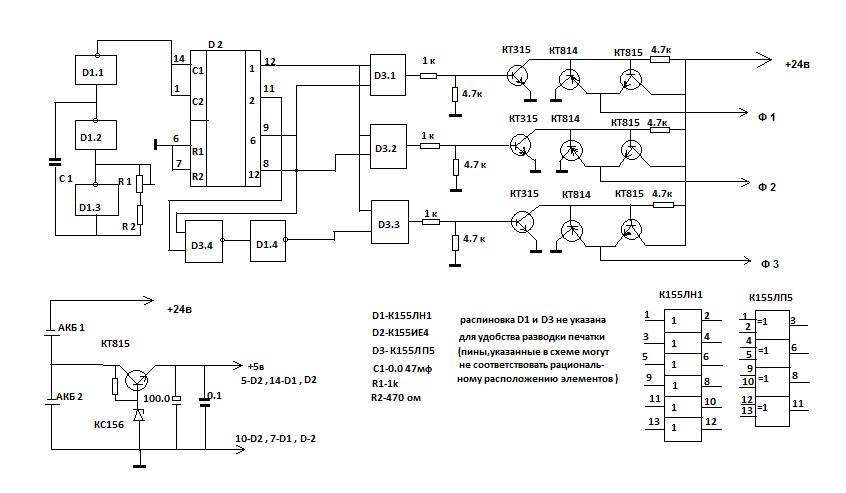 Задающий генератор для 3х фазного двигателя