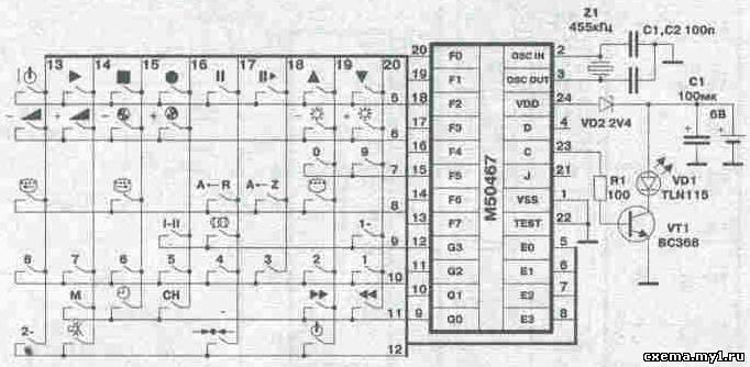 Схема пульта Hitachi.