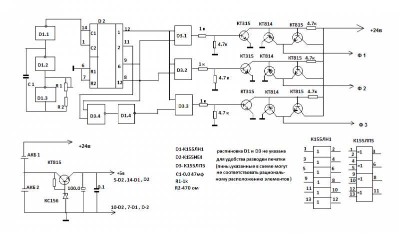 низковольтное подключение 3х-фазного ел.дв без середины