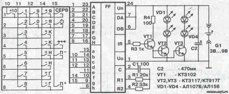 Схема пульта RC-10.