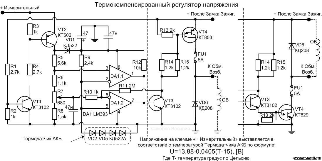 Регулятора напряжения генератора своими руками