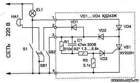 Радиостанции трансиверы Схемы радиолюбителю  Каталог