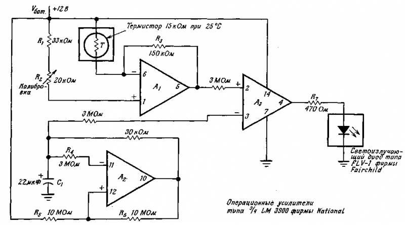 Сигнализатор оледенения CVAVR AVR CodeVision cvavr.ru