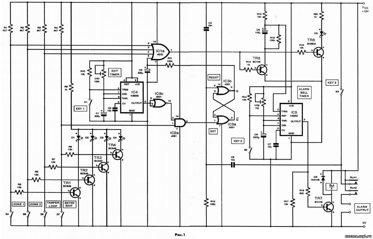 Фобос 3 уо 1а схема подключения