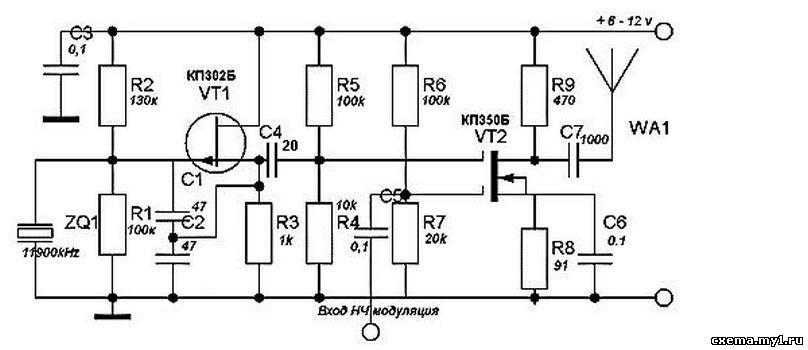 Ламповый АМ передатчик на частоту 3 МГц - Радиолюбитель. инструкция к телефону стационарный телефон.